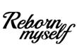 リボーンマイセルフ(Reborn Myself)